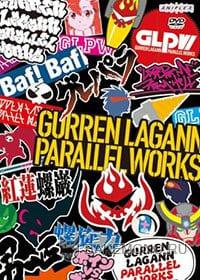 Гуррен-Лаганн: Параллельные Миры