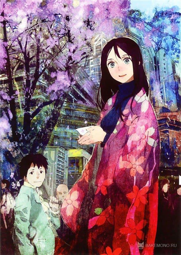 Аниме девушка в кимоно