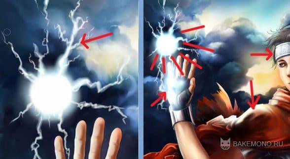 Покраска арта в в стиле реалистик - Шаровая молния