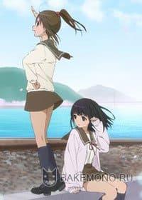 Тамаюра OVA