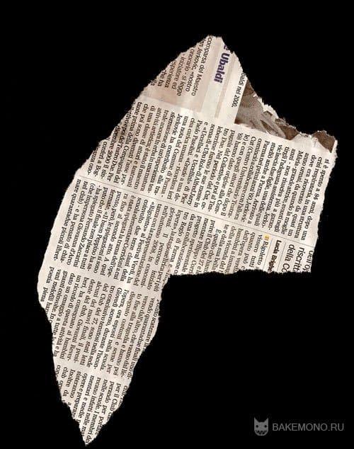 Pieces Newspaper | Куски Газеты