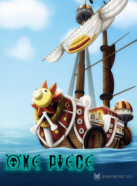 Скачать шрифт - One Piece