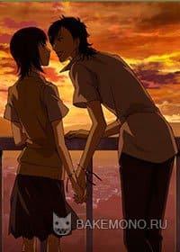 Скажи: Я люблю тебя OVA