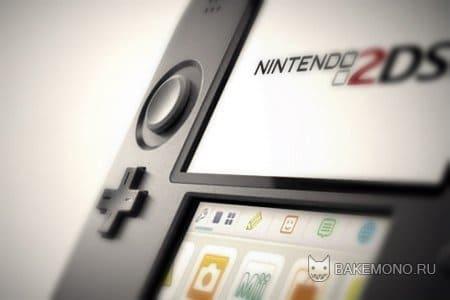 Анонс Nintendo 2DS