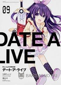 Рандеву с жизнью OVA