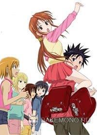 Сегодня в 5-Б классе OVA-1