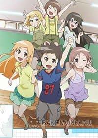 Сегодня в 5-Б классе OVA-2