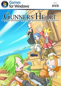 Gunners Heart