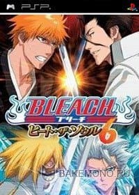 Bleach - Heat the Soul 6