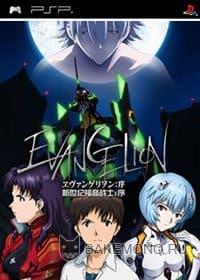 Evangelion: JO