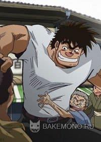 Хулиган и боец сумо Мацутаро