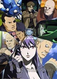 Смеющийся человек OVA-1