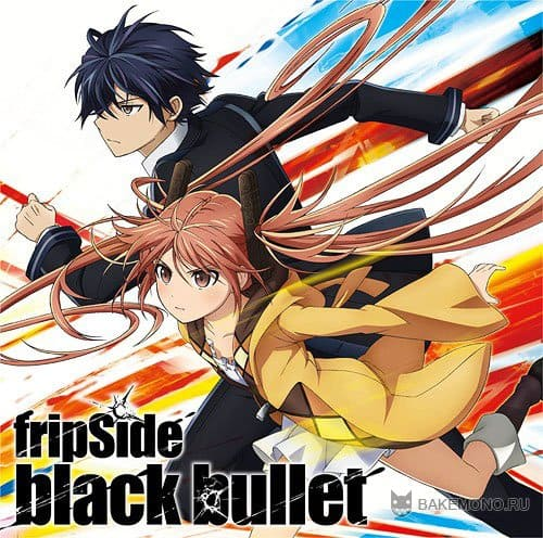 OP Single - Black Bullet