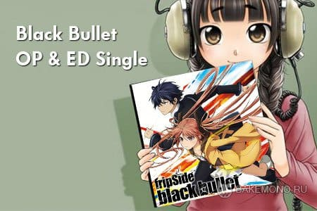 Black Bullet OP & ED Single