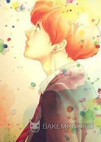 Парень с рыжими волосами из аниме Дорога юности