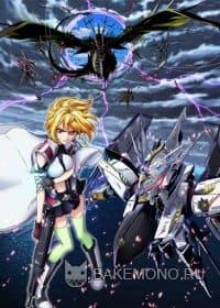 Обложка к аниме Крест Энжи