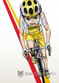 Обложка к аниме Трусливый Велосипедист 2 сезон