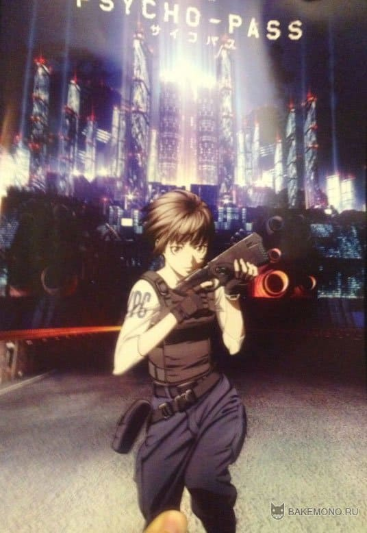 "промо-постер второго сезона Psycho-Pass"""