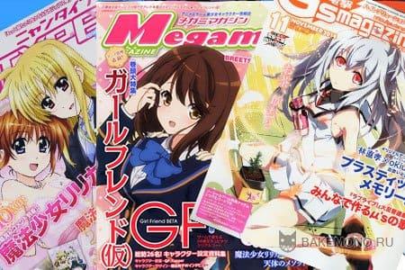 Обложки журнала Anime Magazine
