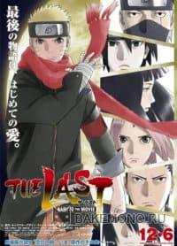 Наруто Фильм 10