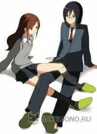 Хори-сан и Миямура-кун