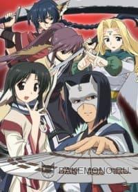 Прославленный OVA