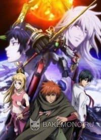 Акварион OVA 1