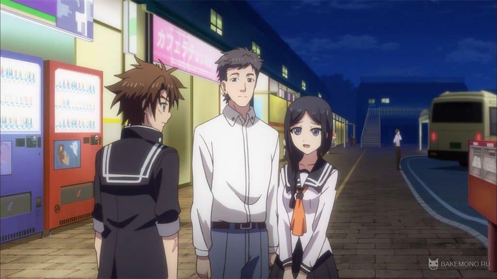 Сериал По велению адской сестры 1 сезон Shinmai Maou no