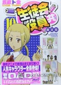 Члены Школьного совета OVA-3