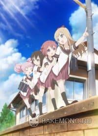 Лилии на ветру OVA