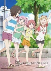 Лилии на ветру OVA 2