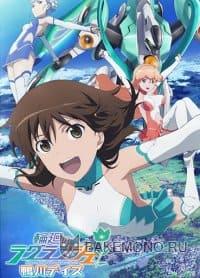 Цветок вечности OVA