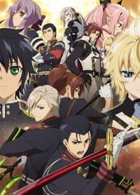 Последний Серафим OVA