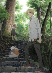 Тетрадь Дружбы Нацумэ 5 сезон