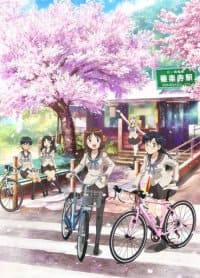 Девичий велоклуб