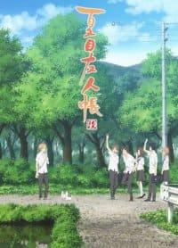 Тетрадь дружбы Нацумэ 6 сезон