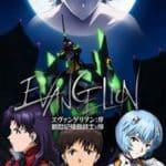 Кадр из Evangelion JO