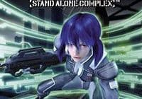 Заставка Ghost in the shell Stand Alone Complex