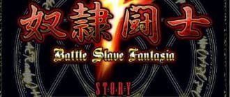 Battle slave fantasia