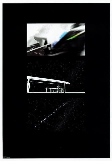 Redjuice - INSIDE (2008) (Artbook)