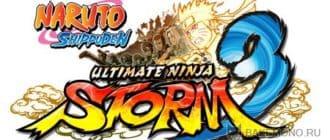 Анонс Naruto Storm 3