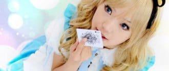 Фото косплея на Алису