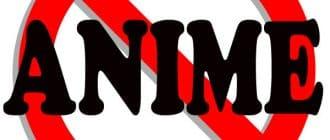 Логотип запрет аниме