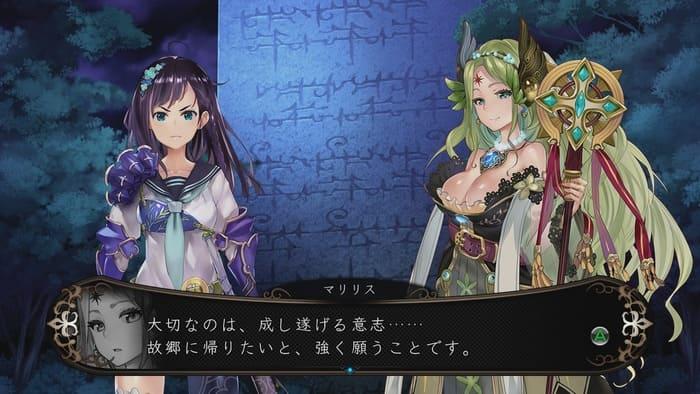 Персонажи и диалог в игре