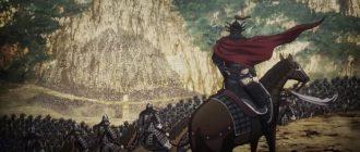 Новый трейлер Kingdom 3
