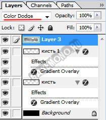 Color Dodge