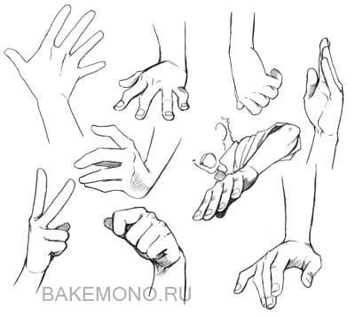 разное положениями рук