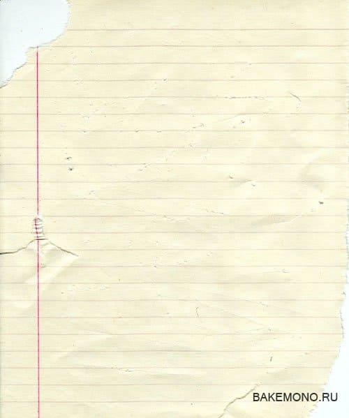 скачать текстуру бумаги: