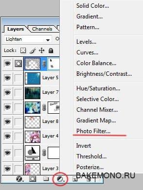 Через нижнюю панель открываем Photo Filter
