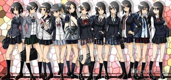 Женская школьная форма